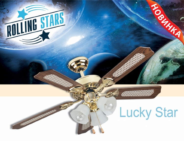 CF1213ROL Lucky Star